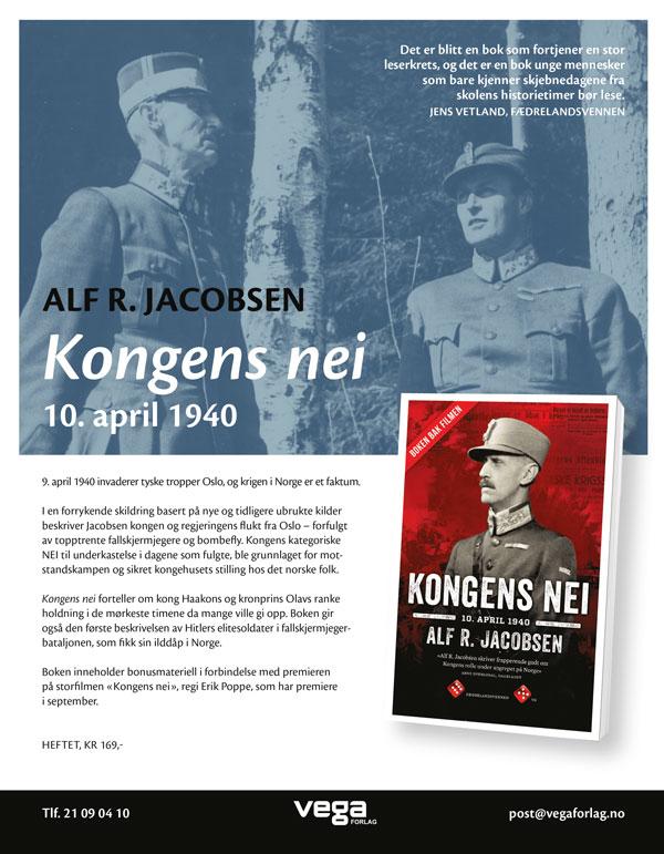 annonse_aftenposten-historie_vega_juli